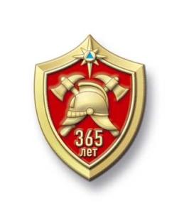 365-252x300